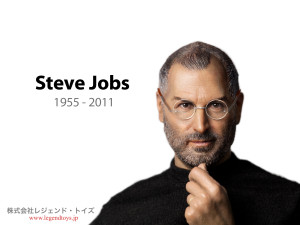 Steve-Jobs-from-legendstoys.jp-1